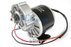 24V 350W Electric Motor With Gear 9T Sprocket 24 Volt 350 Watt MY1016Z3 9 ST11